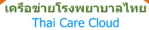 Thai Care Clound